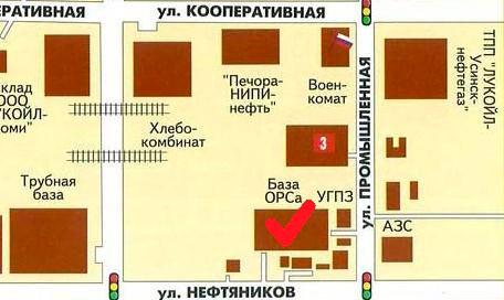 """Схема презда: магазин """""""